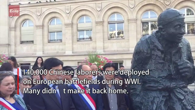 Chinese Labor Corps statue unveiled in Paris